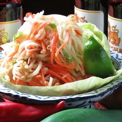 タイ料理レストラン ターチャン ThaChang 仙台店のおすすめ料理1