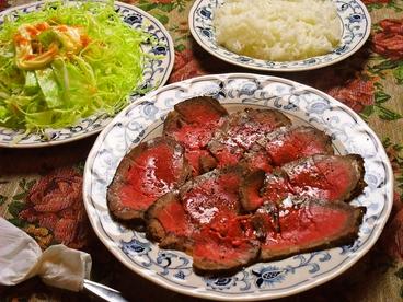 レストラン ツモロのおすすめ料理1