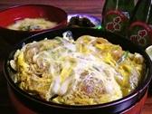 伊佐美屋 本店のおすすめ料理3