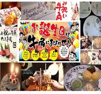 誕生日・記念日サービスやってます!!(無料♪)