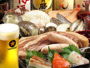 海鮮七輪焼 日高やのおすすめ料理1