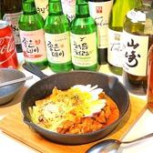 カロスキル Garosugil 東日本橋のおすすめ料理2