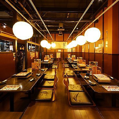 激安ながらお客様満足度追及を目指した居酒屋の形!宴会に最適な当店で最高のひと時を