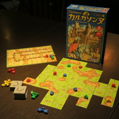 【ボードゲーム:カルカソンヌ】  当店のおすすめ!タイルゲームの決定版!みんなでタイルを置いて、君たちにしか作れない唯一無二の地図を作ろう!遊び終わった後の写真撮影が醍醐味♪