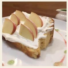 【プレーンベース】りんごとメイプルのシフォンケーキ