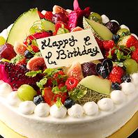 特別な日に特別なオーダーケーキを...★