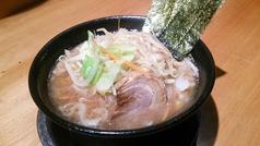 料理メニュー写真山出汁背油醤油麺