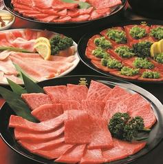 清香園 銀杏通り店のおすすめ料理1