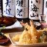 江戸前 びっくり寿司 つくし野店のおすすめポイント3