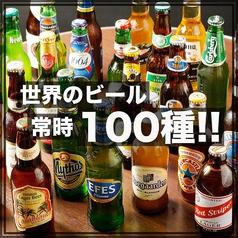 ミートビア MeatBeer 上野店の特集写真