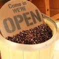 SMILE COFEE(スマイルコーヒー)では、皆様のご来店お待ちしております★