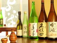 九州の銘酒~地元大津のお酒まで豊富にご用意