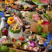 博多前 炉ばた 一承 福岡本店のおすすめ料理2