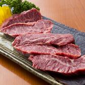 五臓六腑 豊洲店のおすすめ料理3