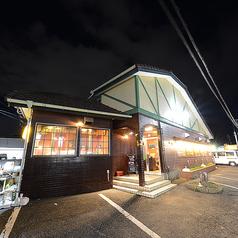 ホルモンさわ 菅谷店の雰囲気1