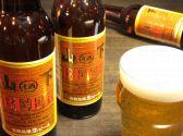 ビアバー Beer BAR 山下のおすすめ料理3