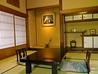 上杉伯爵邸のおすすめポイント1