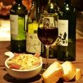 ワインに合うおすすめ料理も各種ご用意。