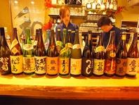 豊富な日本酒や焼酎をご用意。