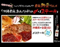 沖縄すたいる ちゅらちゅらのおすすめ料理1