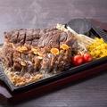 料理メニュー写真■甘太郎のごちそうポンドビフテキ(1ポンド約450g)