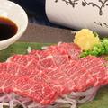 料理メニュー写真極上霜降り刺(三角バラ)