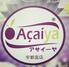 アサイーヤ 宇都宮店のロゴ