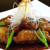 チャイナ 白魂 松山のおすすめ料理2