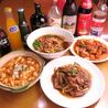台湾料理 中華園のおすすめポイント1