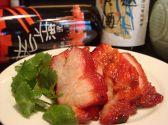 老上海のおすすめ料理3