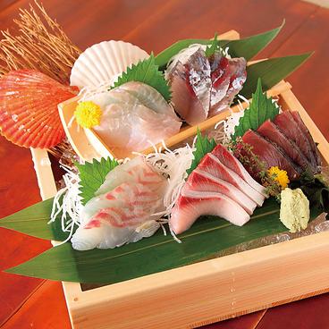 はなの舞 倉吉駅前店のおすすめ料理1