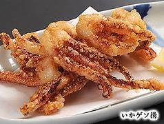 いかゲソ揚/いかの生干焼/いかゴロ焼き
