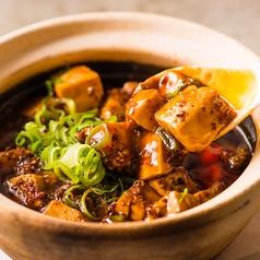 上海四川料理 廣安の写真