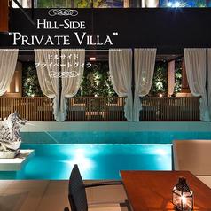 【4~10名様 ヒルサイド プライベートヴィラ】店内にあるプールサイド。オブジェのドラゴンから流れ出る噴水の音…。リッチでリゾートな気分をリーズナブルなお食事とご一緒に♪