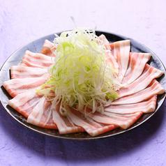 謹製つゆしゃぶ~参協味蕾豚~