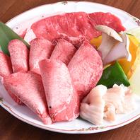 【本格焼肉をお得に堪能】肉の卸問屋直営店