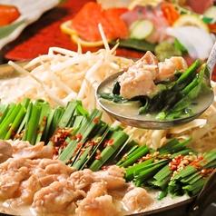料理メニュー写真【博多名物】もつ鍋 ※2人前から承ります。
