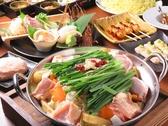 大衆酒場 だるま木太店のおすすめ料理2