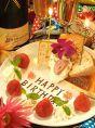 お誕生日会や記念日には『アンツ流サプライズクーポン』を是非お使いください☆(※無料!)