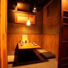 【4名様掘りごたつ個室】飲み会・お食事・デート・合コンなどに最適。掘りごたつの完全個室。大人数・団体でのご利用には、最大30名様まで収容可能な大宴会個室をご用意します!プライベートな空間でゆったりとお過ごしくださいませ。