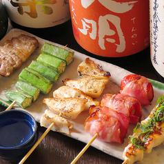 料理メニュー写真本日の串焼5種盛り