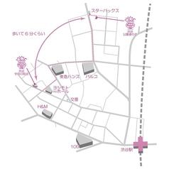 アリービーチ Alee Beach 渋谷公園通り店のおすすめ料理1