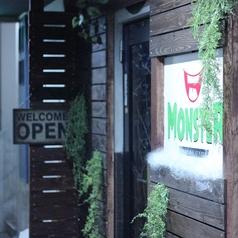 カレーランチのお店 カフェ&バー MONSTERの雰囲気1