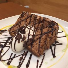 【ココアベース】チョコレートのシフォンケーキ