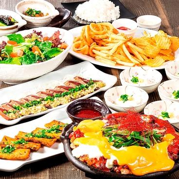 JAPANESE DINING 和民 渋谷センター街店のおすすめ料理1