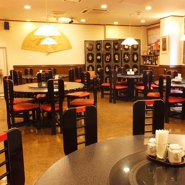 中国料理 あんり 新松戸の雰囲気1