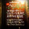 アオザイ 新潟のおすすめポイント3