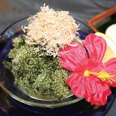 沖縄すたいる ちゅらちゅらのおすすめ料理2