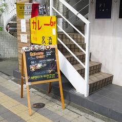 せきちゃんカフェのおすすめポイント1