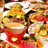 お肉キッチン 粟山バル ランタンのおすすめ料理3